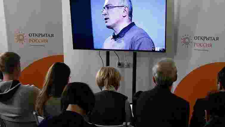 Слідчий комітет РФ влаштував обшуки в опозиціонерів з «Відкритої Росії» Ходорковського