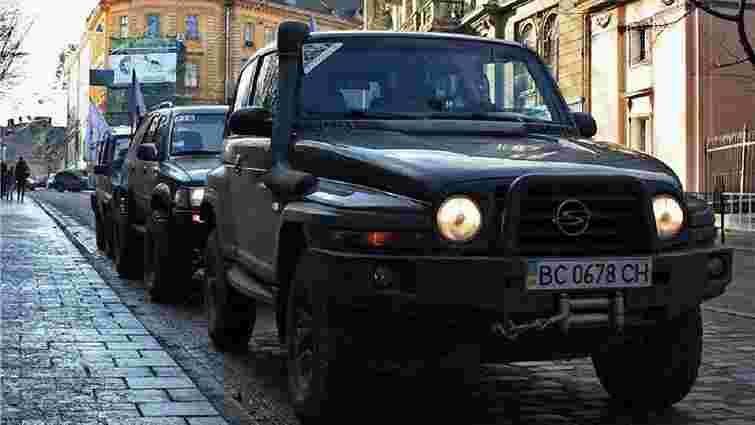 Вулицями Львова на вихідних відбудеться тригодинний автопробіг