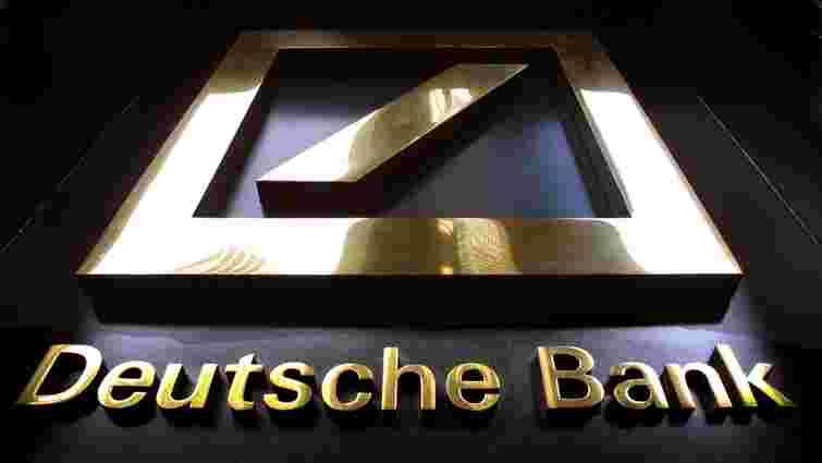 «Російський скандал» в Deutsche Bank виявився масштабнішим, ніж підозрювали