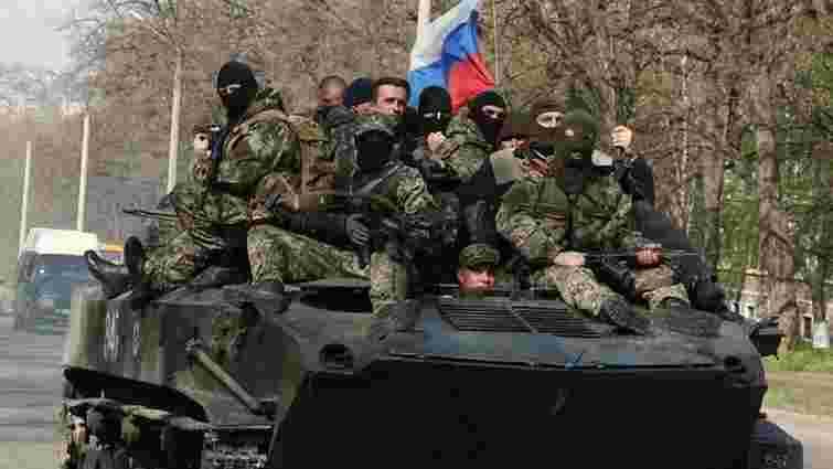 Терористи таки захопили Комінтернове, - штаб АТО