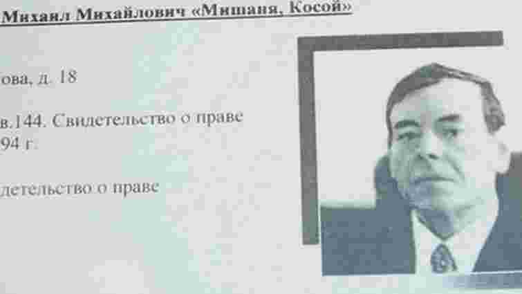 У Криму застрелили друга Ахметова, який співпрацював з «ДНР»,- ЗМІ