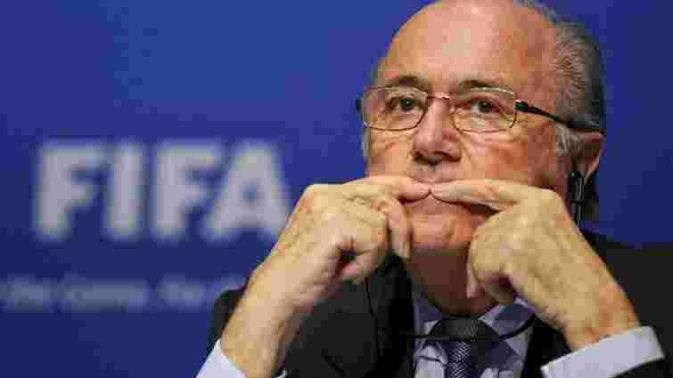 Йозеф Блаттер оголосив, що покидає футбол