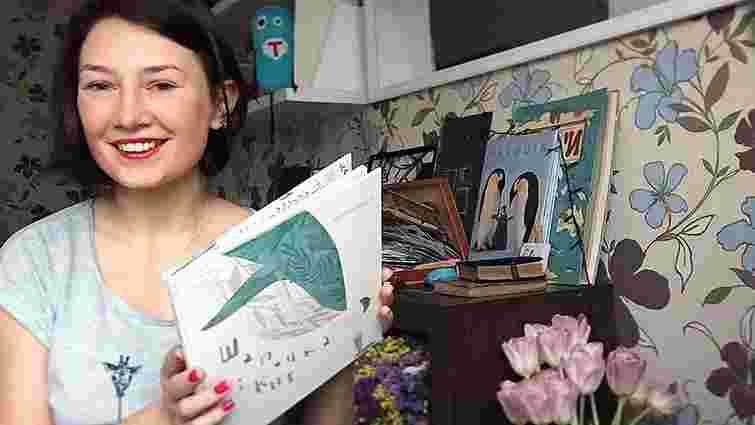 Українська письменниця хоче зібрати ₴1 млн для онкохворих дітей