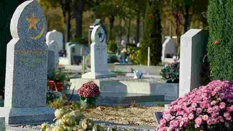 У Львові з'явиться окреме кладовище для мусульман