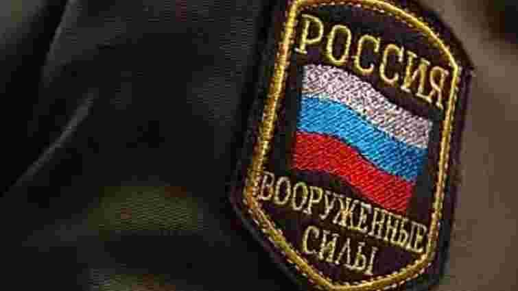 У Комінтернове зайшли російські військові, – Тимчук