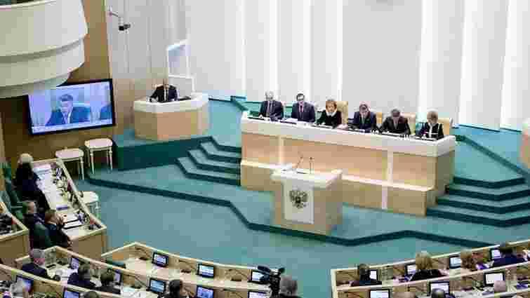 Рада Федерації РФ схвалила скасування зони вільної торгівлі з Україною