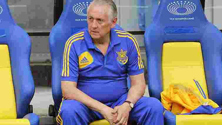 «За останні три роки ніхто із легіонерів у збірну України не просився», - Михайло Фоменко