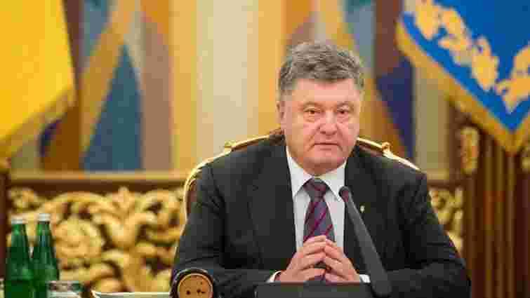 Порошенко підписав закон про скасування додаткового імпортного збору