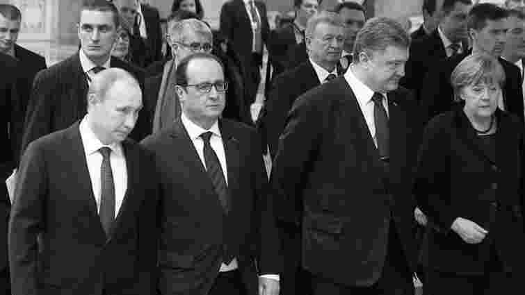 Війна і «Мінськ»