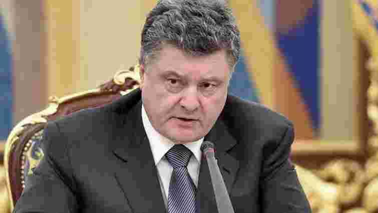 Порошенко підписав закон про введення торгового ембарго проти Росії