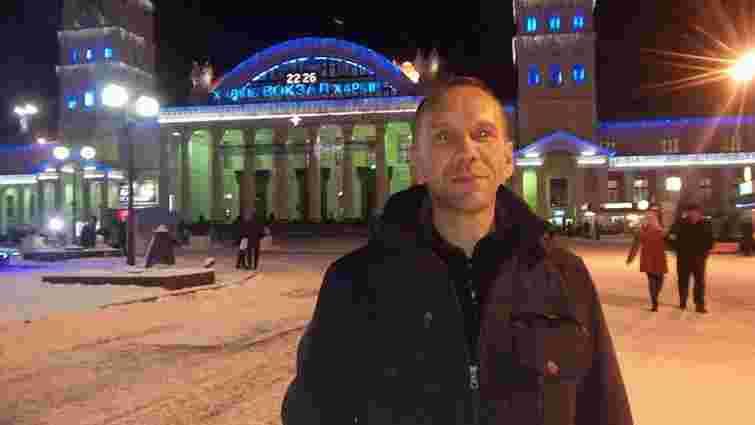 З полону повернувся українець, який пробув у бойовиків 9 місяців