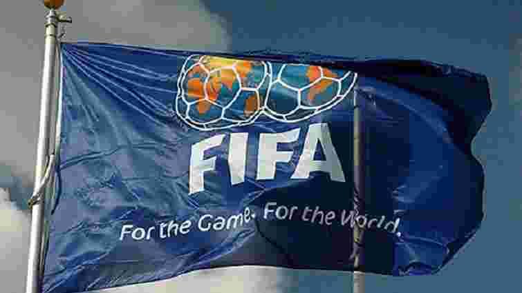 Швейцарія заморозила $80 млн на рахунках у справі ФІФА