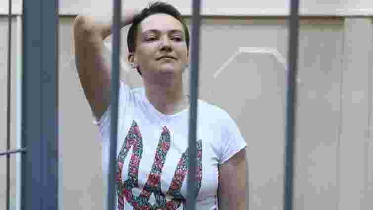 У нас обов'язково буде краще, ніж є, – Савченко привітала українців зі святами