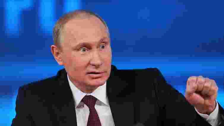 Українські військові зі зони АТО привітали Путіна з Новим роком