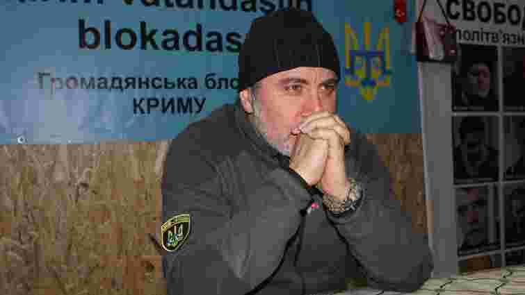Активісти змінили формат продовольчої  блокади окупованого Криму