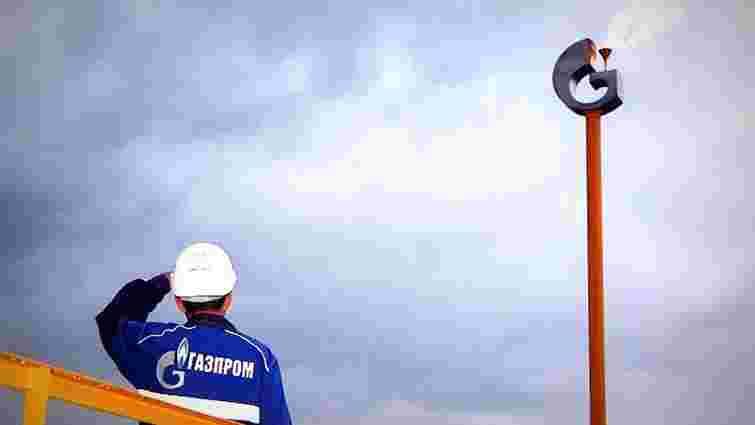 «Газпром» вимагає від України $2,5 млрд за відмову від закупівель газу