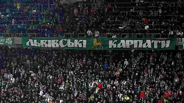 «Карпати» ще не домовились про переїзд на «Арену Львів»