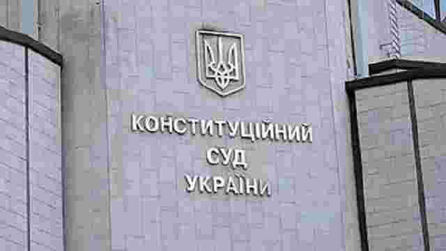 Конституційний Суд схвалив оновлену судову реформу