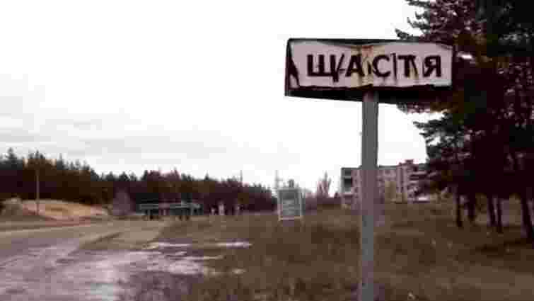 СБУ оприлюднила відео спецоперації з затримання бойовиків у Щасті