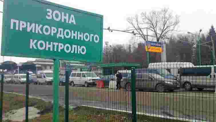 Україна і Словаччина планують відкрити третій пункт пропуску на кордоні