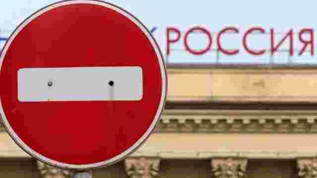 Набуло чинності ембарго України ще на 70 російських товарів