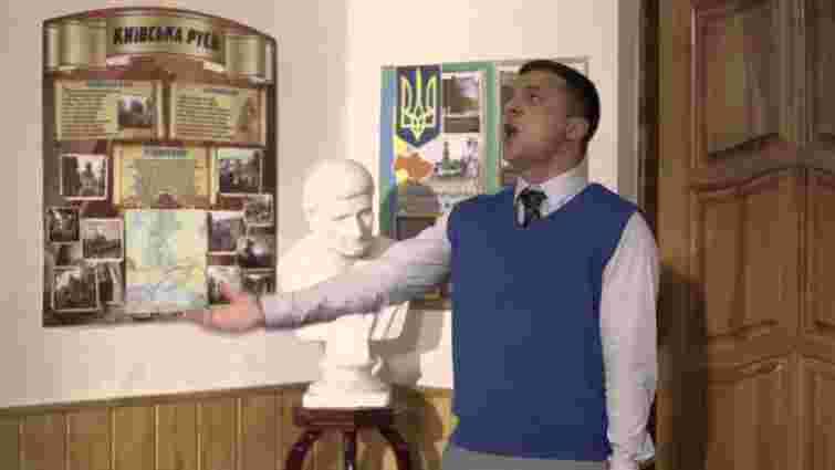 Український телесеріал «Слуга народу» показують в Естонії