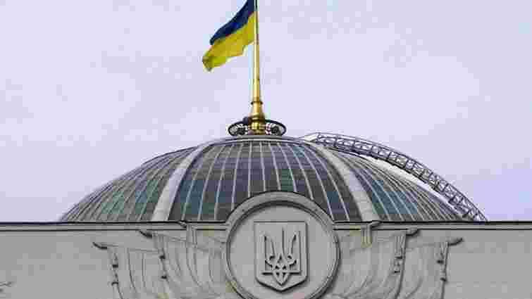 Верховна Рада заборонила прослуховувати журналістів