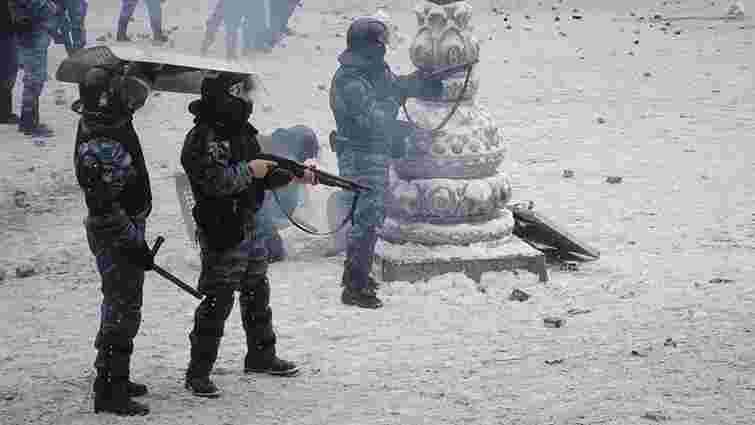 СБУ показала знайдену зброю, з якої розстрілювали активістів Майдану