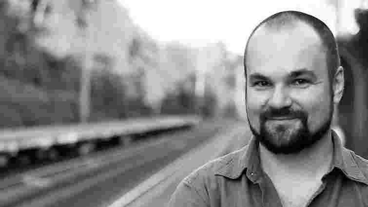 Відомий український музикант збирає кошти на своє лікування