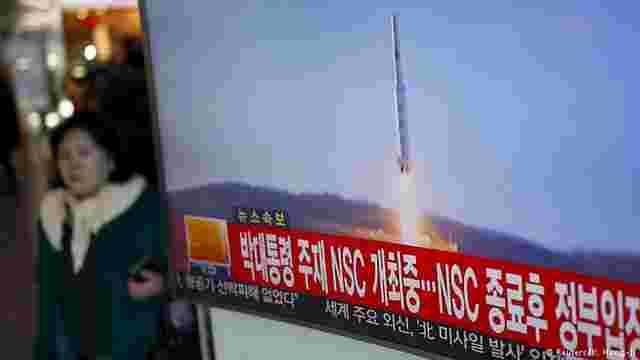 Північна Корея запустила ракету дальньої дії