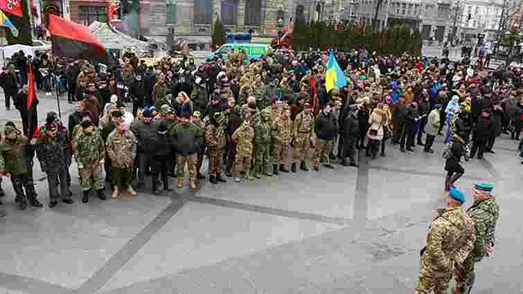 У Львові учасники АТО вимагали в президента припинити «політичні репресії»