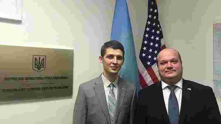 У США відкрили восьме українське консульство