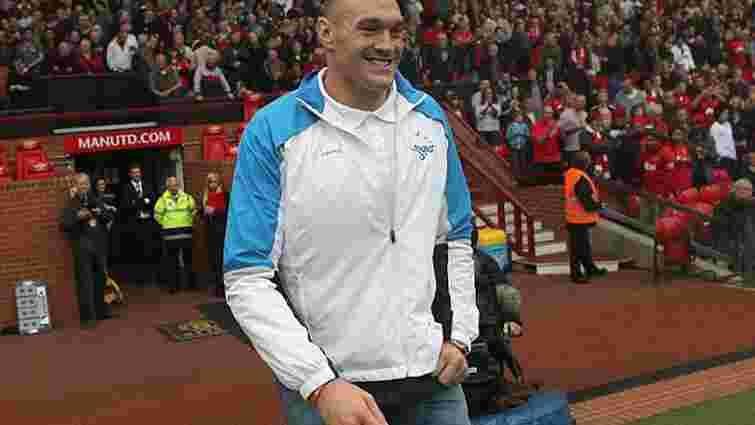 Ф'юрі хоче битись із Кличком на домашній арені «Манчестер Юнайтед»