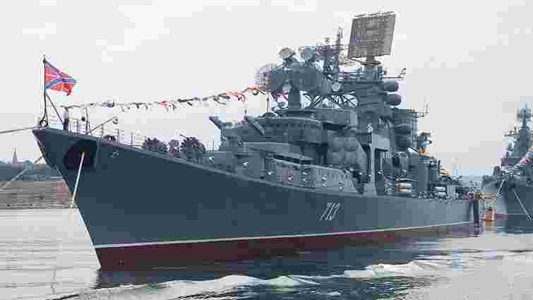 Військові кораблі Росії почали навчання у Чорному морі