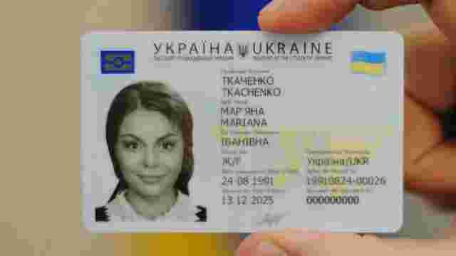В Україні оформлено 20 тис. пластикових паспортів
