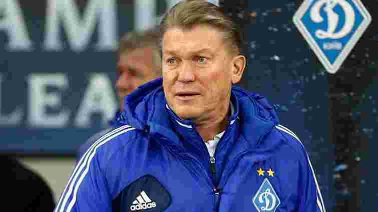 «В «Динамо» мені не вистачило часу», - Олег Блохін