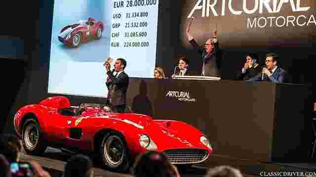 Ліонель Мессі придбав найдорожчий у світі спортивний автомобіль