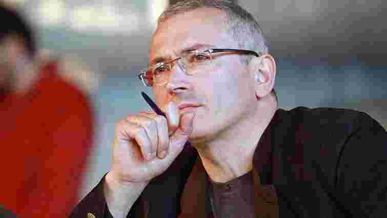Інтерпол оголосив Михайла Ходорковського в міжнародний розшук