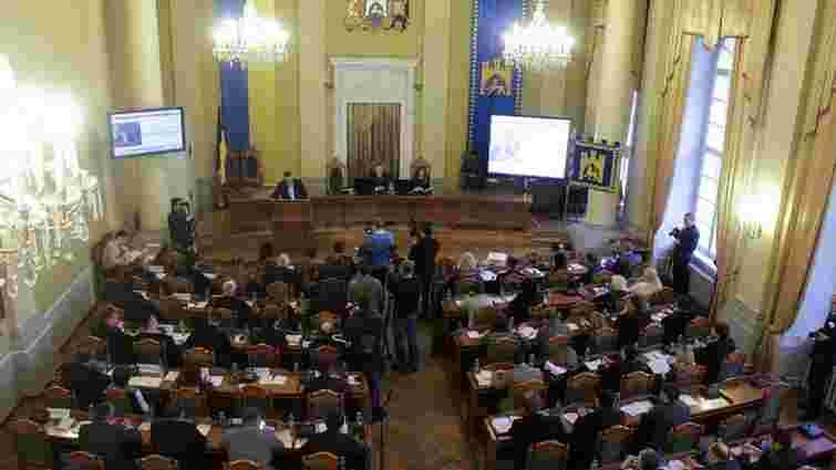 Депутати поділили ₴1,6 млрд на розвиток Львова