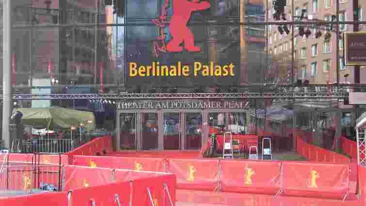 У Берліні відкрився кінофестиваль