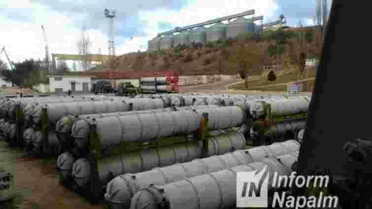 У порту Севастополя виявили ракети до зеніток С-300