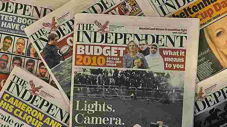 Британська газета Independent відмовляється від друкованої версії