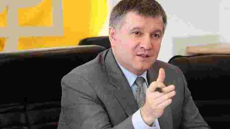 Аваков заперечує причетність членів його сім'ї до тендеру з закупівлі рюкзаків для бійців АТО