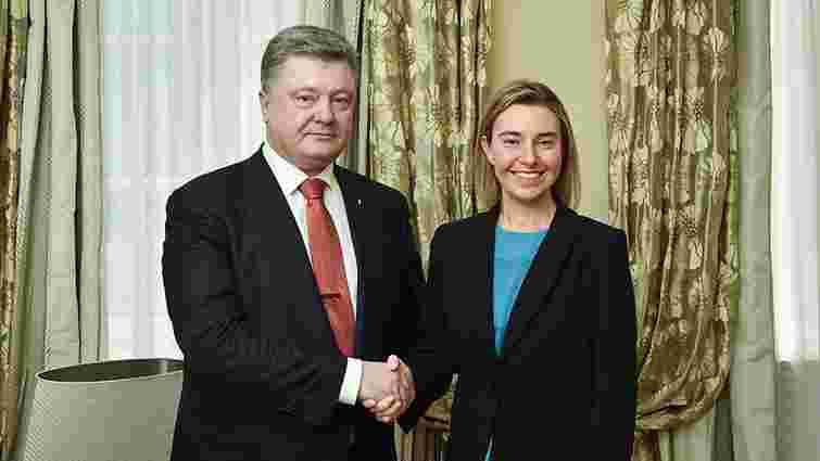 Федеріка Могеріні підтримує збереження санкцій щодо Росії