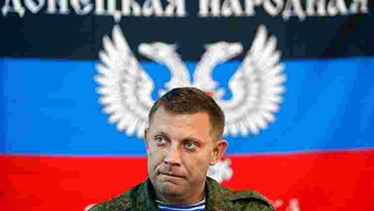 Бойовик Захарченко «офіційно» включив до складу «ДНР» Комінтернове