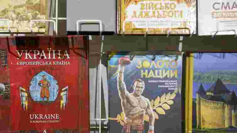 Білорусь не пустила українські книжки на свою виставку