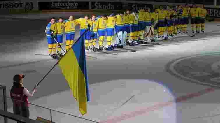 Збірна України з хокею не поїде на зимову Олімпіаду-2018