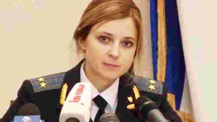 «Прокурор» Поклонська подала позов про заборону Меджлісу