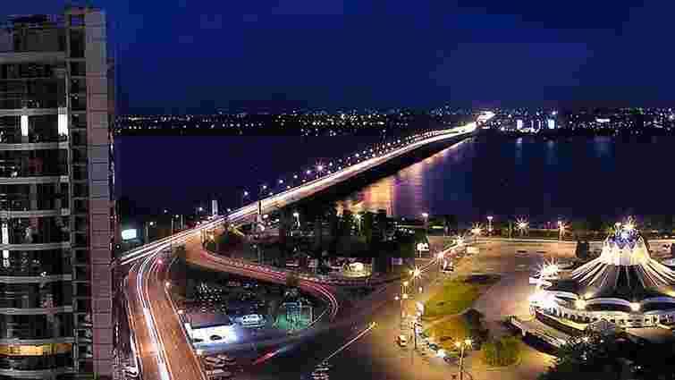 Нардепи пропонують перейменувати Дніпропетровськ