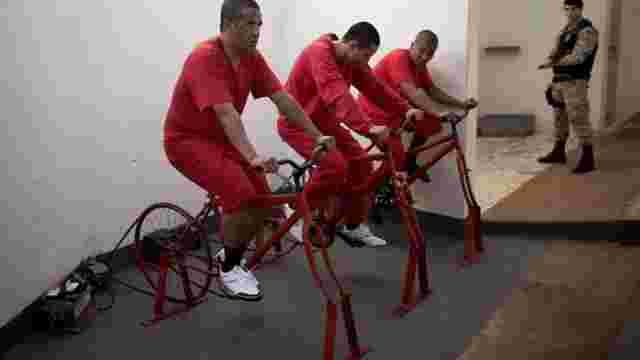 В Бразилії арештанти зменшують термін ув'язнення крутячи педалі електрогенераторів